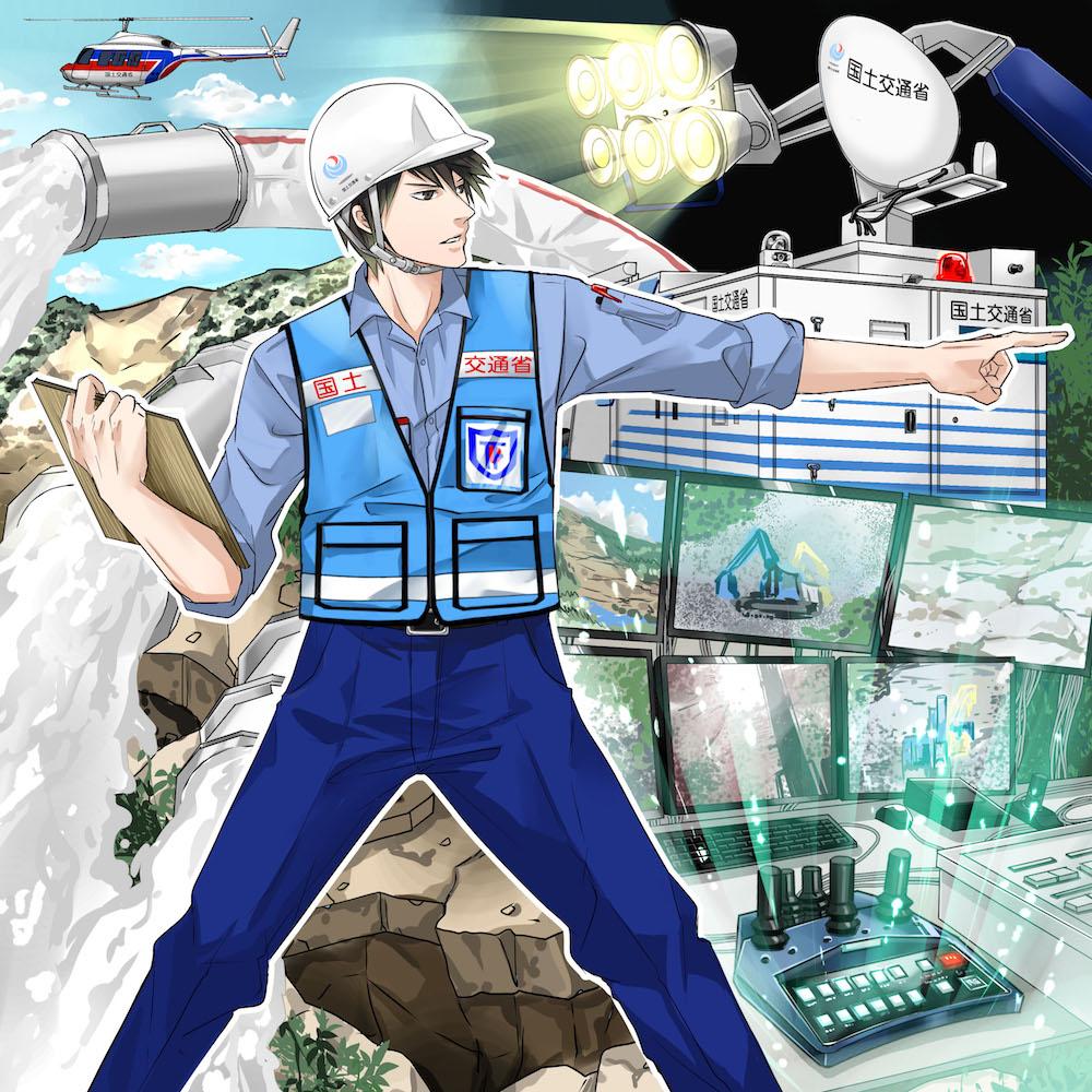 TEC-FORCE(緊急災害対策派遣隊)